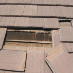 Tile Roof Leak Repairs Huntsville Alabama 35897